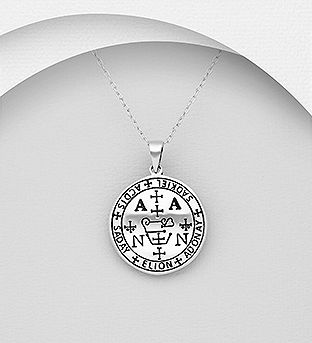 706-29817 - 925 Sterling Silver Oxidized Sigils of The Seven Archangels Zadkiel Pendant